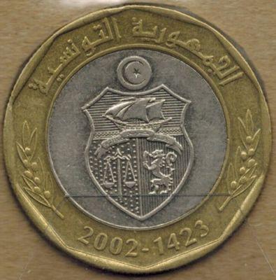 5 Dinar 2002 Habib Bourguiba Stars With Pattern Tunesien
