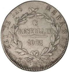 Moneta > 10reali, 1821 - Hiszpania  - reverse