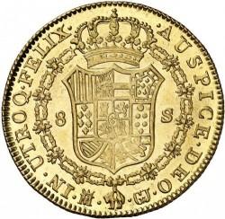 سکه > 8اسکودو, 1814-1820 - اسپانیا  - reverse