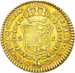 Moneta > 2escudo, 1814-1833 - Hiszpania  - reverse