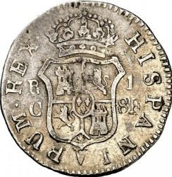 Moneta > 1real, 1811-1833 - Hiszpania  - reverse