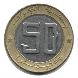 Moneda > 50dinares, 1992-2019 - Argelia  - obverse
