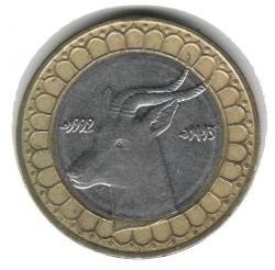 Moneda > 50dinares, 1992-2019 - Argelia  - reverse