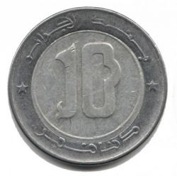 Moneda > 10dinares, 1992 - Argelia  - obverse