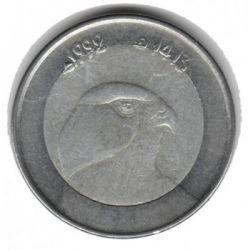 Moneda > 10dinares, 1992 - Argelia  - reverse