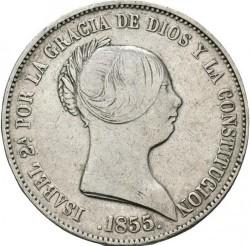 سکه > 20رئال, 1847-1855 - اسپانیا  - obverse