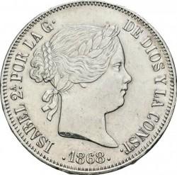 錢幣 > 2埃斯庫多, 1865-1868 - 西班牙  - obverse