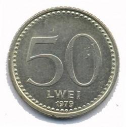 Monedă > 50lwei, 1977-1979 - Angola  - reverse