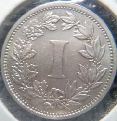 Νόμισμα > 1Σεντάβο, 1882-1883 - Μεξικό  - reverse