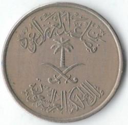 Moneda > 50halalas, 1972 - Arabia Saudita  - obverse