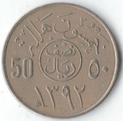 Moneda > 50halalas, 1972 - Arabia Saudita  - reverse