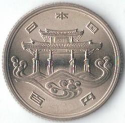 Moneta > 100yen, 1975 - Giappone  ( Okinawa Esposizione 1975) - obverse