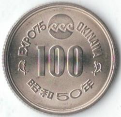 Moneta > 100yen, 1975 - Giappone  ( Okinawa Esposizione 1975) - reverse
