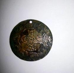 Münze > 12½Kuruş, 1909 - Osmanisches Reich  - obverse