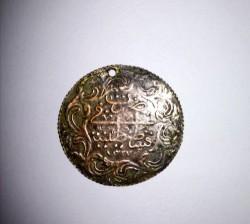 Münze > 12½Kuruş, 1909 - Osmanisches Reich  - reverse
