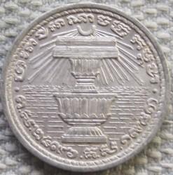 Moneda > 20sen, 1959 - Camboya  - obverse