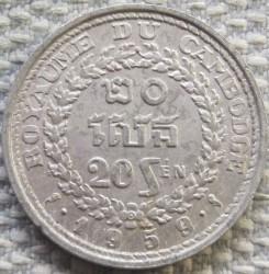 Moneda > 20sen, 1959 - Camboya  - reverse