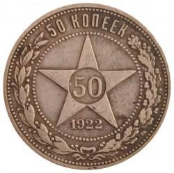 Moneda > 50kopeks, 1921-1922 - URSS  - reverse