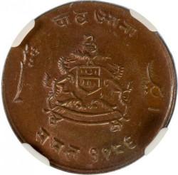 Монета > ¼анни, 1929 - Гваліор  (вага 5г, діаметр 22мм) - reverse