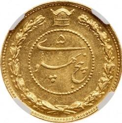 Moneda > 5pahlavi, 1927-1929 - Iran  - reverse