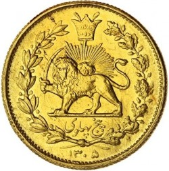 Coin > 5pahlavi, 1926 - Iran  - obverse