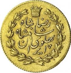 Moneda > 1pahlavi, 1926 - Iran  - obverse