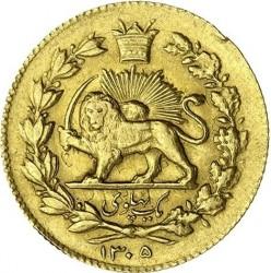 Moneda > 1pahlavi, 1926 - Iran  - reverse