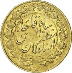 Coin > 1toman, 1897 - Iran  - obverse
