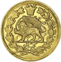 Coin > 1toman, 1897 - Iran  - reverse