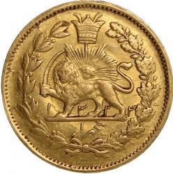 Moneda > 5000dinars, 1906-1907 - Iran  - reverse
