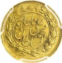 מטבע > 5000דינר, 1908-1909 - איראן  - reverse