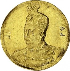 מטבע > 5000דינר, 1908-1909 - איראן  - obverse