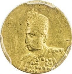 Coin > 2000dinars, 1902-1907 - Iran  - obverse
