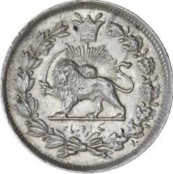 Монета > 1000динара, 1908-1909 - Иран  - reverse