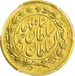 Minca > 5000dinars, 1910-1912 - Irán  - reverse