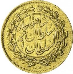 מטבע > 5000דינר, 1910-1912 - איראן  - obverse