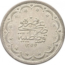 Monēta > 20kurušu, 1839 - Osmaņu impērija  (Old type) - reverse