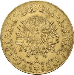 Mynt > 500kurus, 1876 - Osmanska riket  (Small Tugra) - obverse