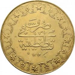 Mynt > 500kurus, 1876 - Osmanska riket  (Small Tugra) - reverse