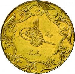 """Монета > 100курушів, 1909 - Османська імперія  (""""Reshat"""" праворуч від тугри; без зірок) - obverse"""