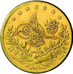 Moneta > 50kurušų, 1876 - Osmanų imperija  (Ligatūra dešinėje virš tugros; su žvaigždėmis) - obverse