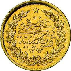 Moneta > 50kurušų, 1876 - Osmanų imperija  (Ligatūra dešinėje virš tugros; su žvaigždėmis) - reverse