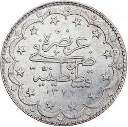 Münze > 20Kuruş, 1909 - Osmanisches Reich  - reverse