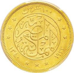 Moneda > 100piastras, 1922 - Egipto  - reverse