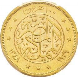 Монета > 100піастрів, 1929-1930 - Єгипет  - reverse