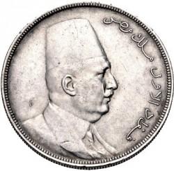 Монета > 20пиастров, 1923-1933 - Египет  - obverse