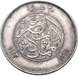 Монета > 20пиастров, 1923-1933 - Египет  - reverse