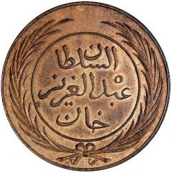 Монета > 8харуб, 1865 - Тунис  (Медь /коричневый цвет/) - obverse