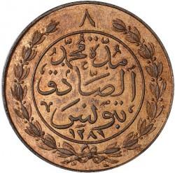 Монета > 8харуб, 1865 - Тунис  (Медь /коричневый цвет/) - reverse
