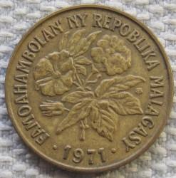Кованица > 20франака, 1970-1989 - Мадагаскар  - obverse